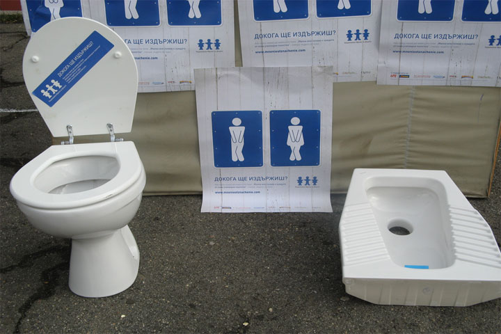 Big or small is the need to change the school toilets? On november ...