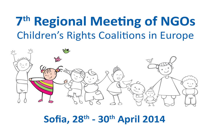 7th-regional-conference