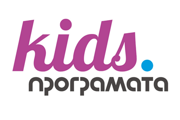 programata-kids-logo-for-web