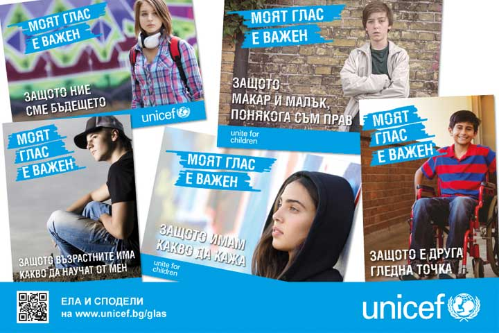unicef-moiat-glas