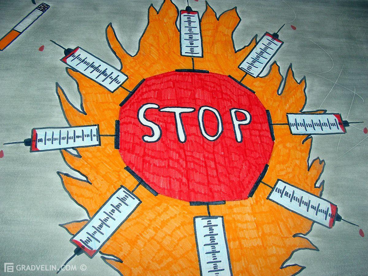 """Сдружение """"Майки срещу дрогата"""" алармират за опасността на ... - photo#20"""