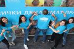 """""""Шампиони за децата"""" подкрепят програмите на УНИЦЕФ в България"""