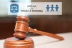 """Уеб-конференцията """"Право на детето на защита от насилие"""" с призив за реформа на законодателството в сферата на правата на децата"""